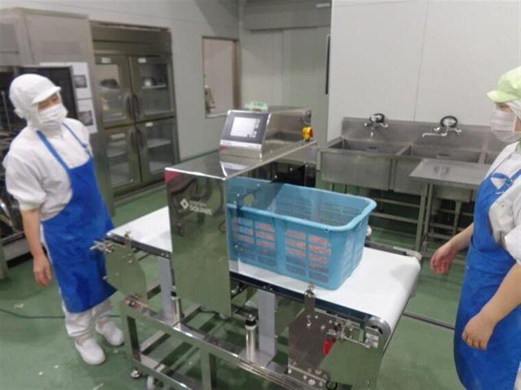 給食にカエル混入で金属探知機など導入 茨城・阿見町 - 産経ニュース