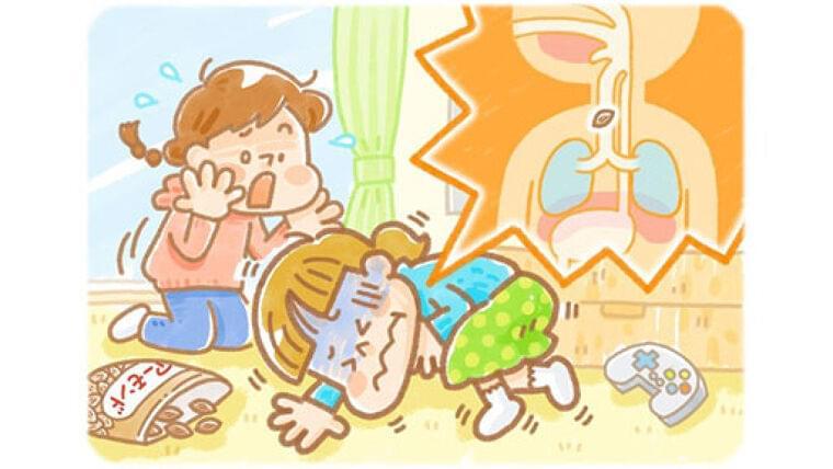 姉と遊んでいた小4がアーモンドを詰まらせ死亡…水分で膨張 乾いた豆類は危ない : yomiDr./ヨミドクター(読売新聞)