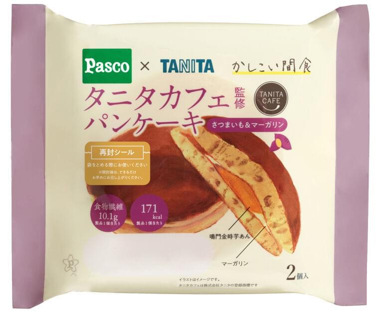 不足しがちな栄養素を補える「かしこい間食」 「タニタカフェ」監修の菓子2アイテム |敷島製パン株式会社のプレスリリース