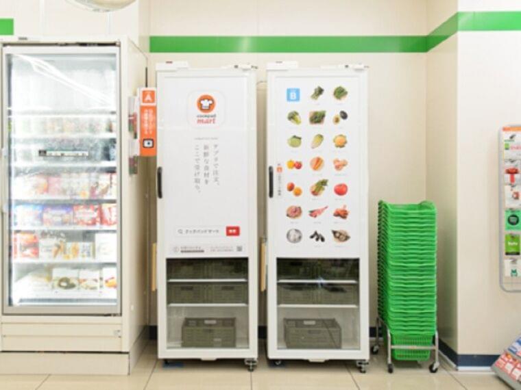 クックパッド、ファミリーマートで生鮮食品の受け取りを可能に - CNET Japan