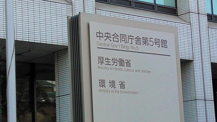 メタボ健診実施率、18年度は政府目標に届かず - SankeiBiz(サンケイビズ):自分を磨く経済情報サイト