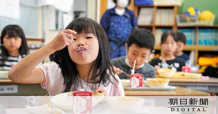 給食でありえない高級食材 1個1千円超の貝を出す狙い:朝日新聞デジタル