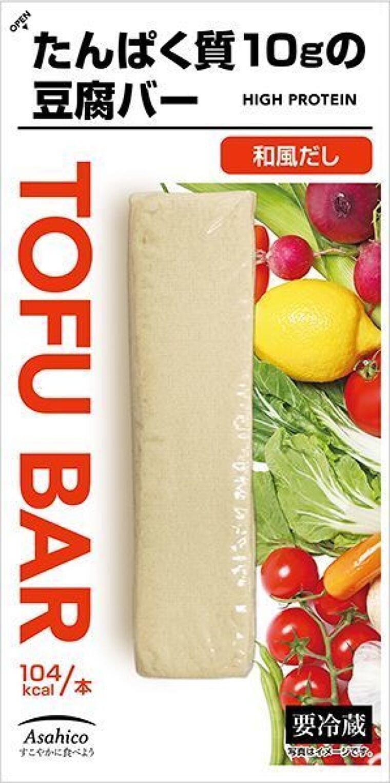 「たんぱく質10gの豆腐バー(和風だし)」全国セブン-イレブンに順次拡大、植物性たん白質を手軽に/アサヒコ|食品産業新聞社ニュースWEB