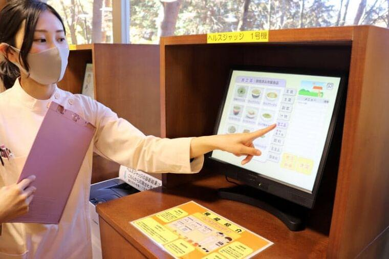 伊那食品、健康サポート拠点を開設  :日本経済新聞