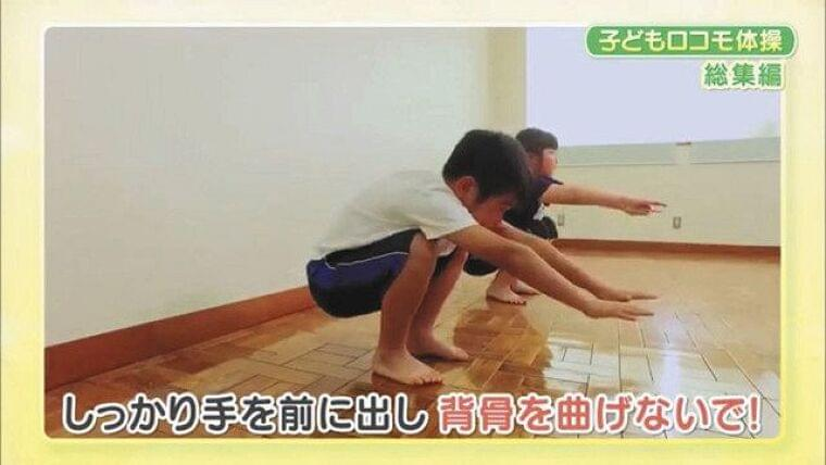 <新型コロナ>増えるけが「子どもロコモ」注意 筋肉や骨に衰え 休校・外出自粛で運動不足:東京新聞 TOKYO Web