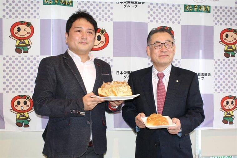 餃子に続け 宇都宮市の日本栄養給食協会 「紅茶とパンの街」アピール - SankeiBiz(サンケイビズ):自分を磨く経済情報サイト