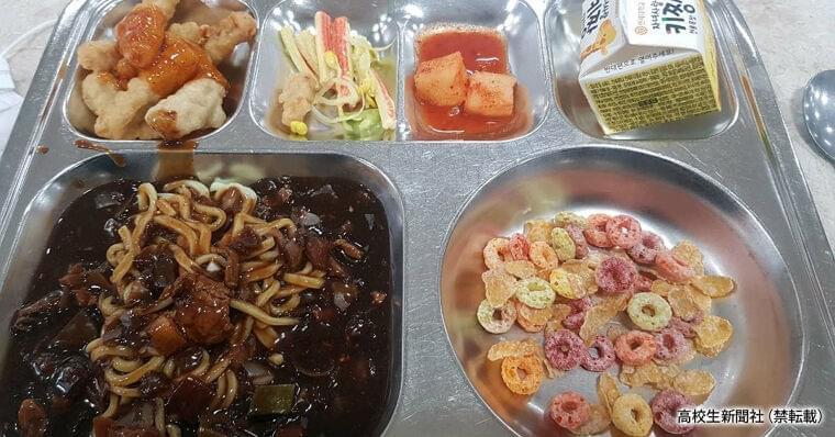 【世界の高校生の昼ご飯・韓国編】給食は和テイスト?そばやいなり寿司も|高校生新聞オンライン|高校生活と進路選択を応援するお役立ちメディア