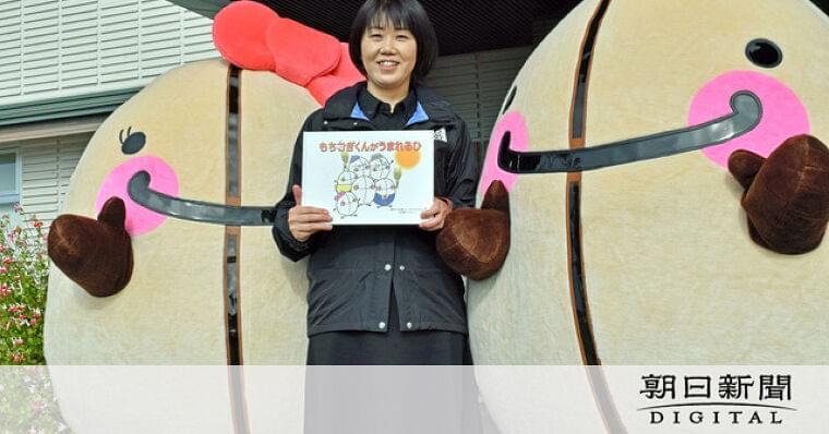 もち麦で「腸内革命」目指す美作市職員・谷口啓子さん:朝日新聞デジタル