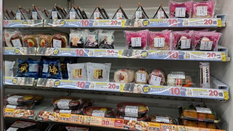 コンビニおにぎり消費期限2倍延長で食品ロスは減るのか?その効果と課題(井出留美) - 個人 - Yahoo!ニュース