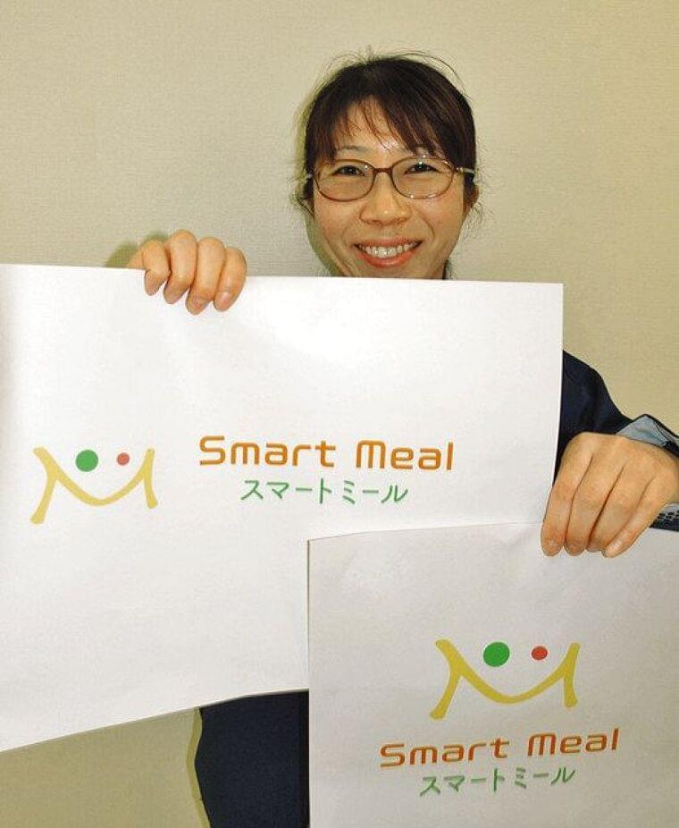 「食から健康」足利市後押し 脳疾患死亡率が全国平均比2倍 飲食店など認証支援:東京新聞 TOKYO Web