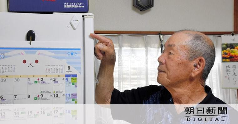 消費電力で健康状態を診断 フレイル予防実証実験 三重:朝日新聞デジタル