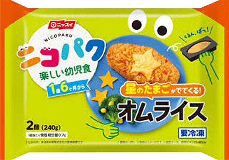 幼児用冷食 「ニコパク」宝をさがそう!カレードリア・星のたまごがでてくる!オムライス発売、楽しい工夫で興味を喚起/日本水産 食品産業新聞社ニュースWEB