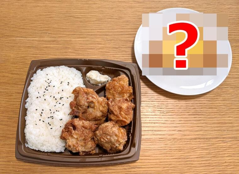 【何選ぶ?】コンビニ食でも健康的に! 栄養バランスの良い夕食の選び方 | マイナビニュース