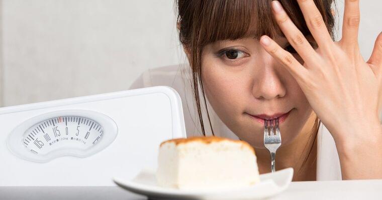 「ダイエット燃え尽き症候群」からスッキリ抜け出すための対処法 | 仕事脳で考える食生活改善 | ダイヤモンド・オンライン