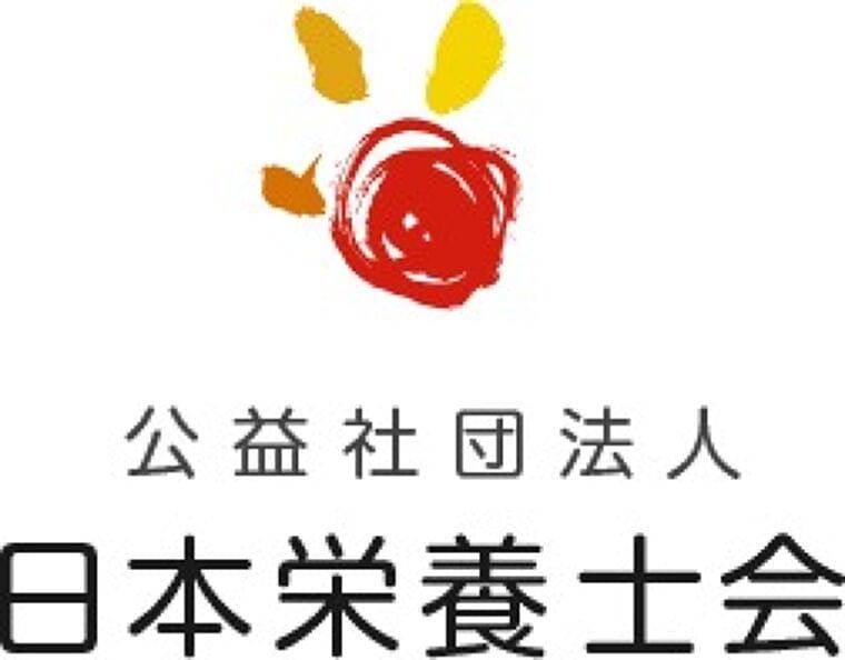 中村会長が見る時代の変化、高齢社会に生きる管理栄養士・栄養士への期待 | 特集 | 公益社団法人 日本栄養士会