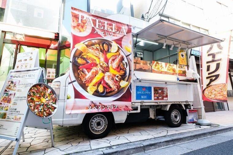 ハウス食品がキッチンカープラットフォーム「街角ステージweldi」正式サービス開始|食品産業新聞社ニュースWEB
