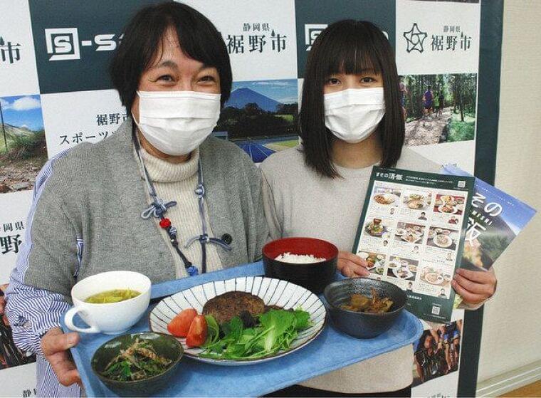 「すその頂飯」で頂点目指せ! 市と栄養士ら協力 アスリート向け食事メニューを開発:東京新聞 TOKYO Web