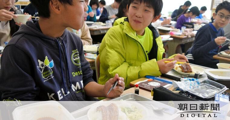 店で食べたことなかった…卒業記念の給食は「うな重」:朝日新聞デジタル