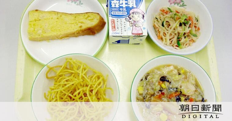 給食の皿うどん 麺が硬すぎ歯欠ける 埼玉、児童ら7人:朝日新聞デジタル