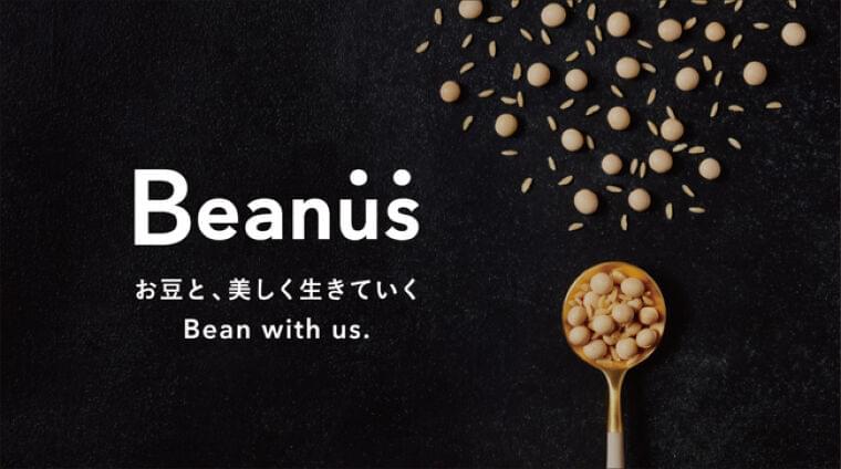 フジッコ 新ブランド「ビーナス」から「ダイズライス」使用の冷凍食品5品を直販ECサイトで販売 食品産業新聞社ニュースWEB