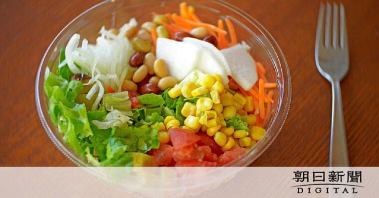 野菜は1日350グラム?高すぎる目標に挫折する前に [新生活応援]:朝日新聞デジタル