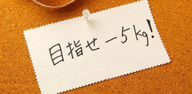 脱・テレワーク太り、在宅勤務で体重を減らす3つのポイント   ストレスフリーな食事健康術 岡田明子   ダイヤモンド・オンライン