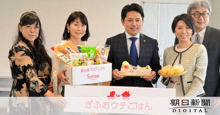 災害に備え、乾物や缶詰を簡単においしく調理:朝日新聞デジタル