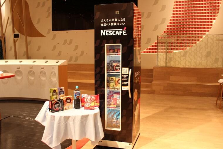 ネスレ、食品ロス削減の無人販売機。コーヒー・チョコ割引 - Impress Watch