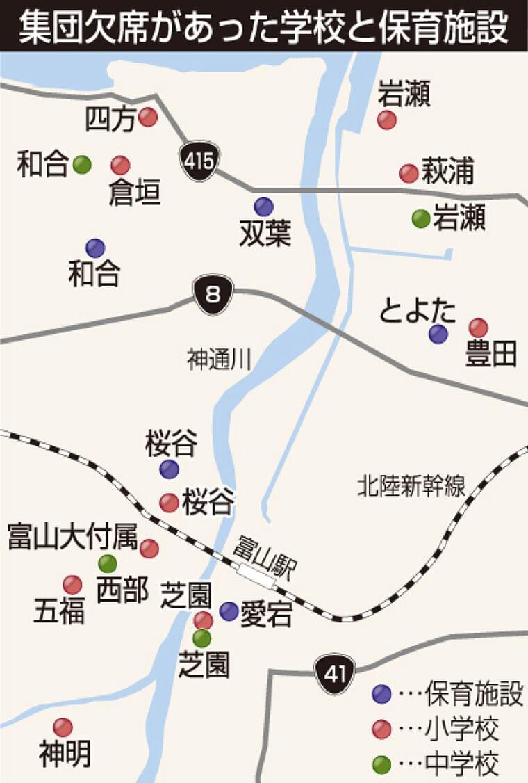 富山市で962人 食中毒か 小中14校と5保育施設(北日本新聞) - Yahoo!ニュース