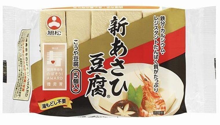 こうや豆腐 最大手の旭松食品が値上げ、原料大豆高騰などで9月1日出荷分から|食品産業新聞社ニュースWEB