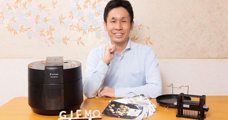 「一緒に食べたい」 家族の願いが生んだ新・調理家電: 日本経済新聞