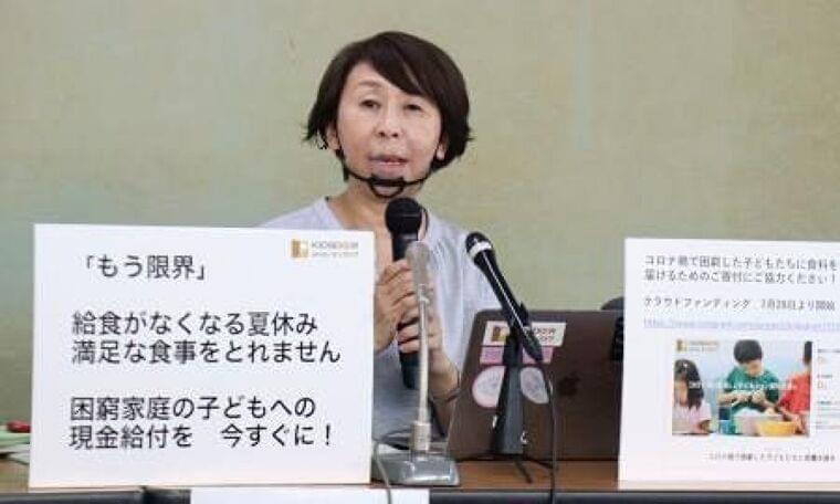 夏休みの食事9割不安、困窮世帯 NPOが子育て調査:東京新聞 TOKYO Web