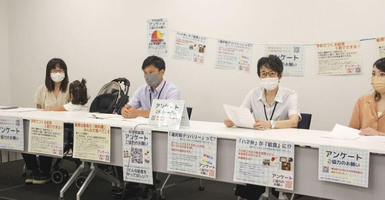 ハマ弁「給食化」に6割反対 アンケに「おかず冷たい」とも  | カナロコ by 神奈川新聞