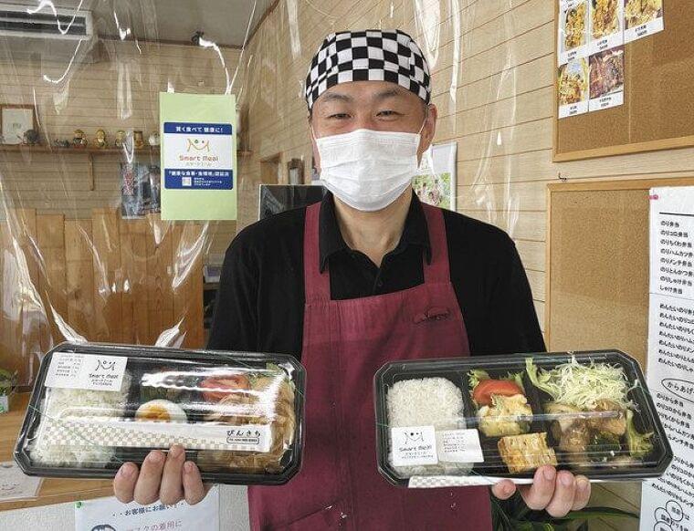 健康気遣う足利の「ぴんきち弁当」 中食部門でスマートミール認証 コロナ禍で注目 「3カ月、工夫と改善」:東京新聞 TOKYO Web