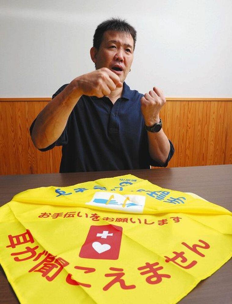 障害者の不安を周知 災害バンダナ、進む導入 各自治体が避難時支援に活用:東京新聞 TOKYO Web