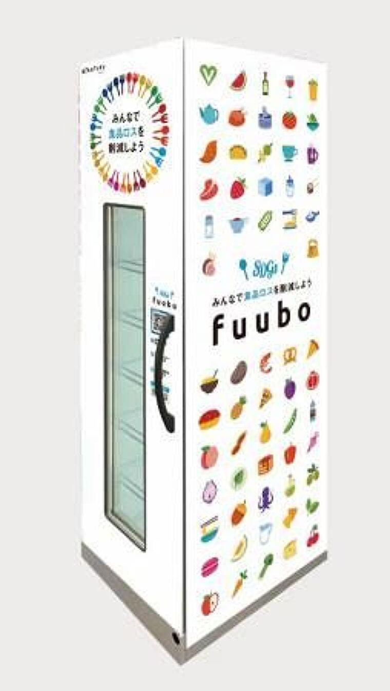 賞味期限迫る商品の無人販売機 割安、食品ロス削減が狙い:東京新聞 TOKYO Web