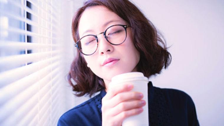 「コーヒーの飲み過ぎで胃が荒れる」というのは本当? | Mocosuku(もこすく)