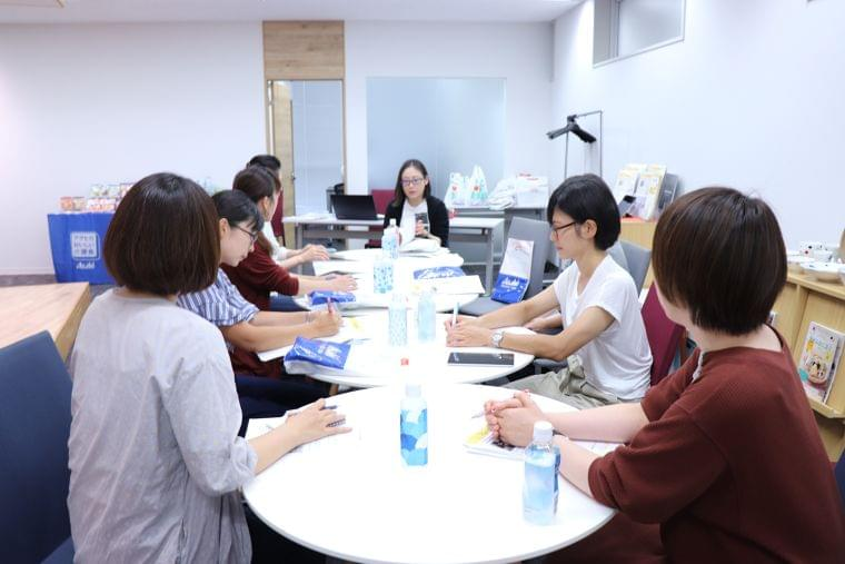【8/30】本気で訪問栄養食事指導をしたい人向けフォローアップ講座