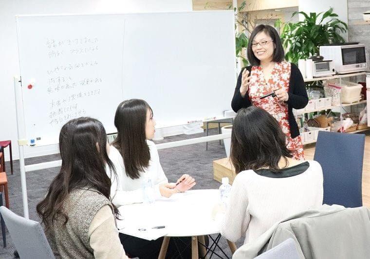 【3/11・3/18 2回コース】管理栄養士のための特定保健指導スキルアップ講座