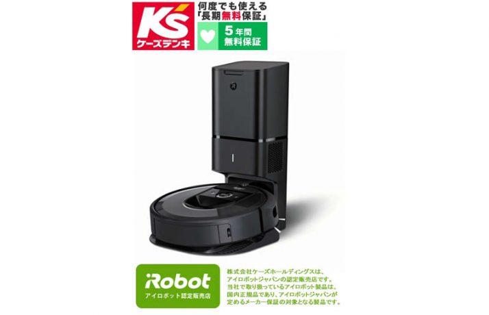 ロボット 掃除 機 ランキング