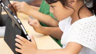 """無料オンライン""""ミニ""""授業開催!年中〜4年生を対象にした、思考力や感性を引き出す授業です。"""