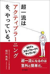 al_book