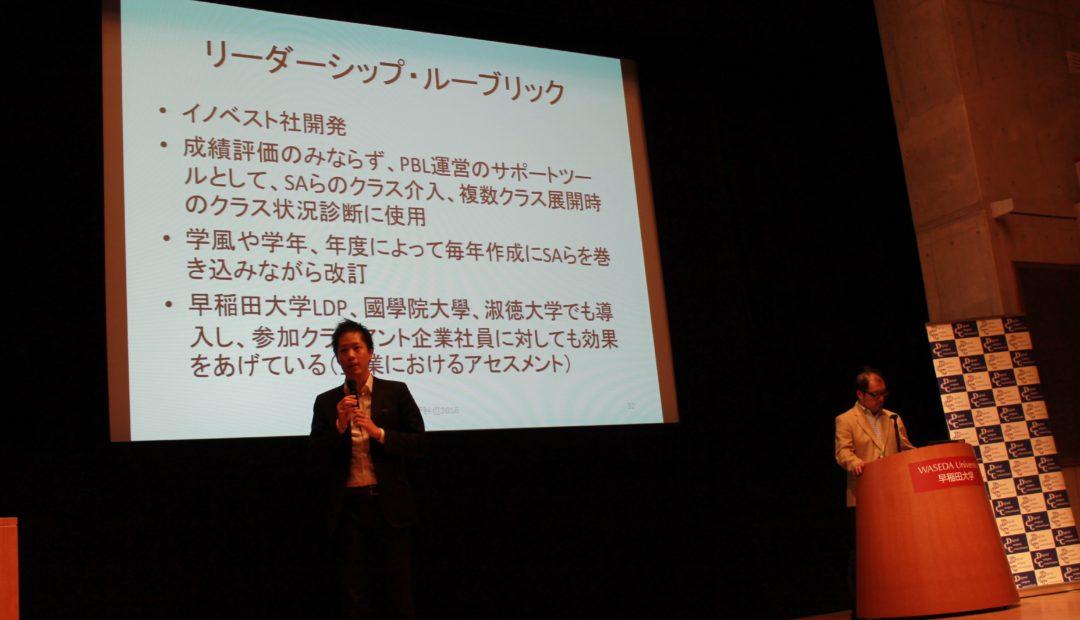日向野教授のBLP出身者で、卒業後に起業した株式会社イノベスト代表の松岡洋佑さんは、現在、独自開発のルーブリックを活用したラーニングアシスタント養成プログラムを提供している。