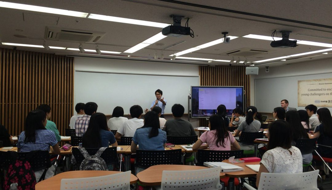 kosugiyama_sekaijuku2