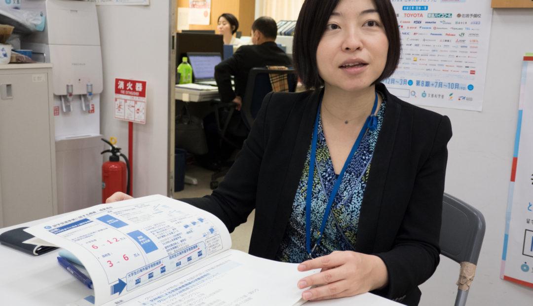 西川氏は「トビタテ!留学JAPAN日本代表プログラム」発足時から広報・ブランディングを担当。