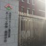 さあ、広島に留学しよう! 〜AICJが取り組む最先端の教育〜