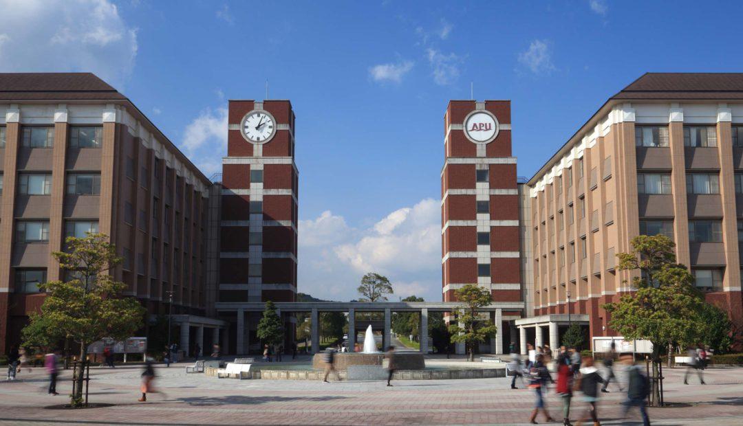 国内で世界級の大学に通える時代は来るか?