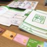 SNS東京ノートの開発秘話――ネット時代の情報モラル教育に正面から向き合うLINEの取り組み