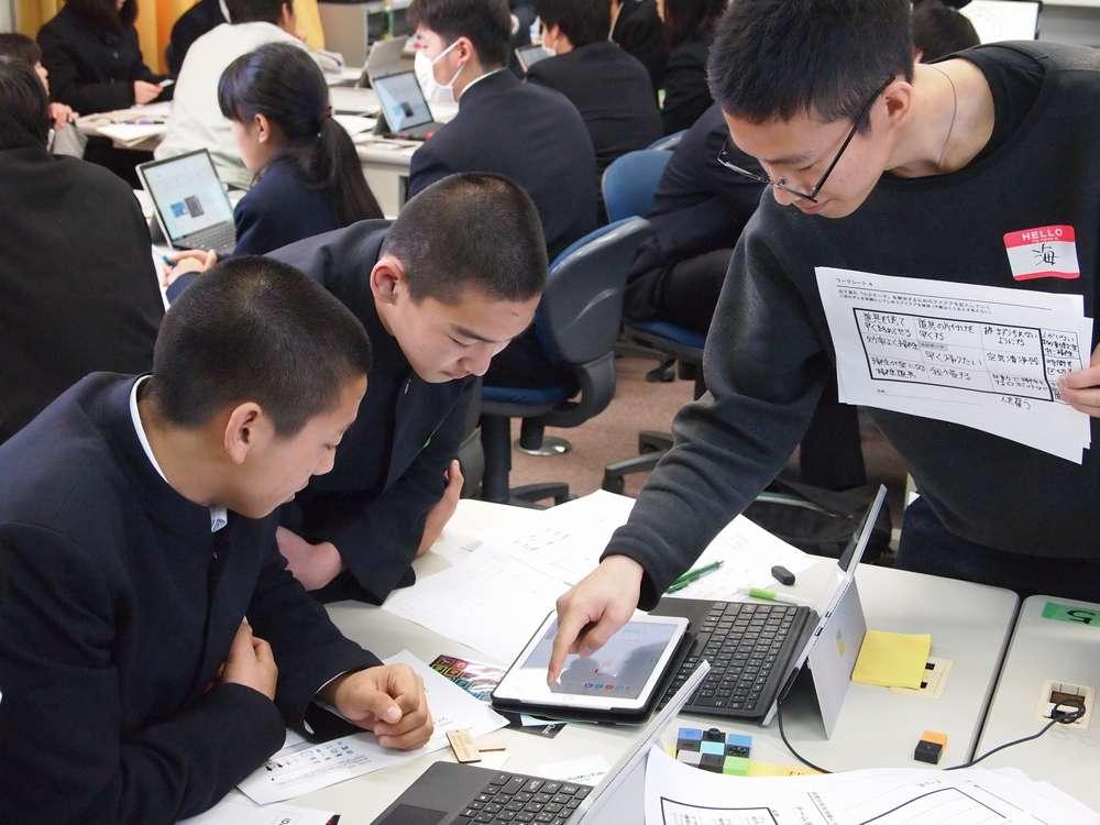 ICT時代のための教員の育成~奈良県教育委員会の取り組みから
