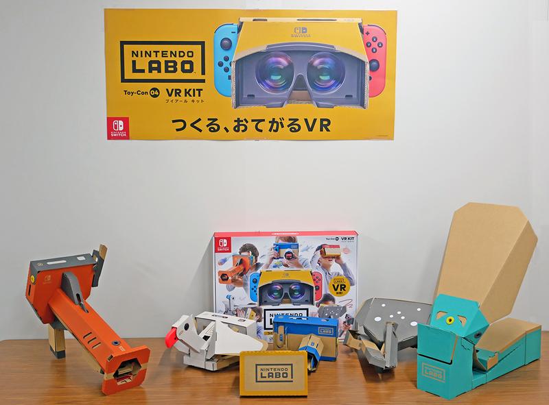 リアルとバーチャルで身に付ける発想力――Nintendo Labo VR Kit
